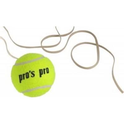 Мяч тренировочный Pros Pro  Go & Back
