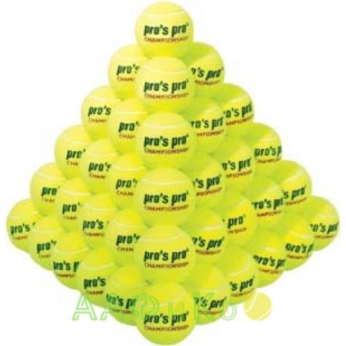 Мяч теннисный Pros Pro Championship 60шт/уп желто/белые