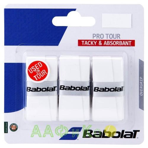 Намотка для теннисных ракеток Babolat PRO TOUR X3 (белый) 3 шт. 653037-101