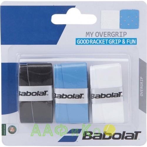 Намотка для теннисных ракеток Babolat MY OVERGRIP X3 (чёрный/синий/белый) 3шт. (653045-164)