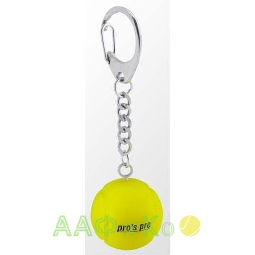 Брелок «Теннисный мяч» силиконовый