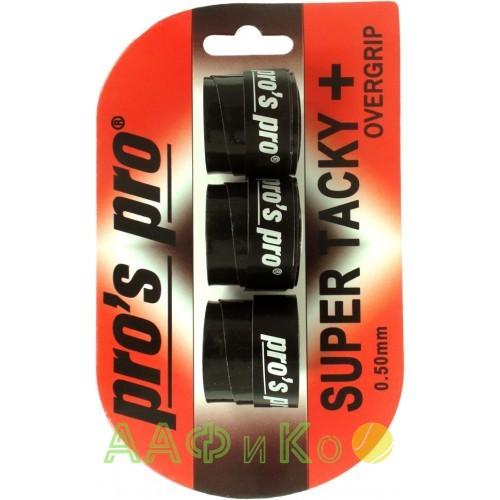 Намотка Pros Pro SUPER TACKY PLUS 3шт/уп черные