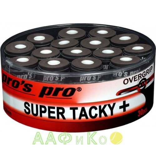 Намотка Pros Pro SUPER TACKY PLUS 30шт/уп черные