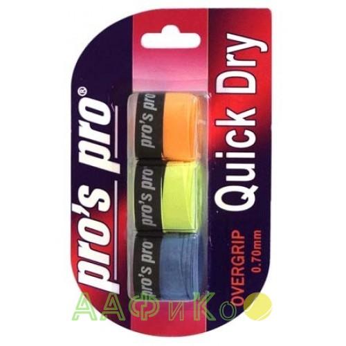Намотка Pros Pro Quick Dry New 3шт/уп цвтные