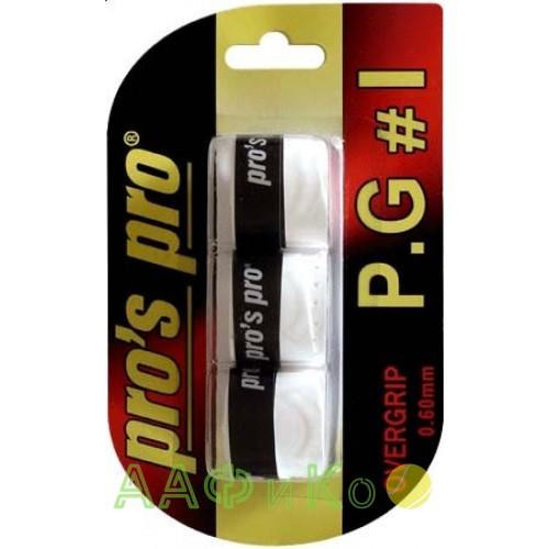 Намотка Pros Pro P.G. 1 3шт/уп белые