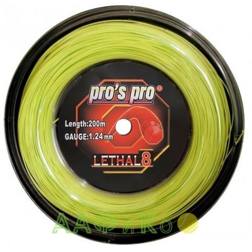 Струны теннисные Pros Pro Lethal 8 200м lime 1.24мм