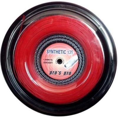 Струны теннисные Pros Pro Synthetic 135 200м красные