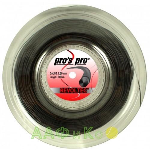 Струны теннисные Pros Pro Revoltec 1.25мм черные 200м