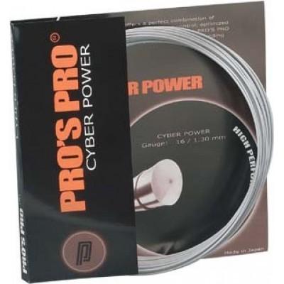 Струны теннисные Pros Pro Cyber Power черные 1.25mm 12м