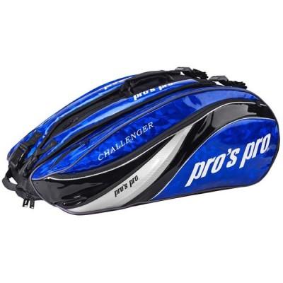 Чехол сумка для теннисных ракеток Pros Pro Challenger синяя