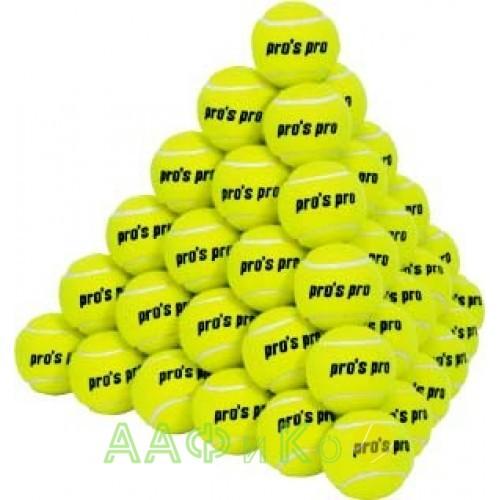 Мячи теннисные Pros pro PRACTICE 60 шт/уп