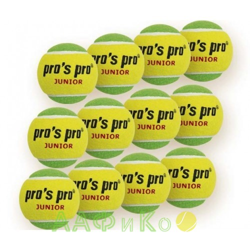 Мячи теннисные Pros pro Junior 12шт/уп желто/зеленые