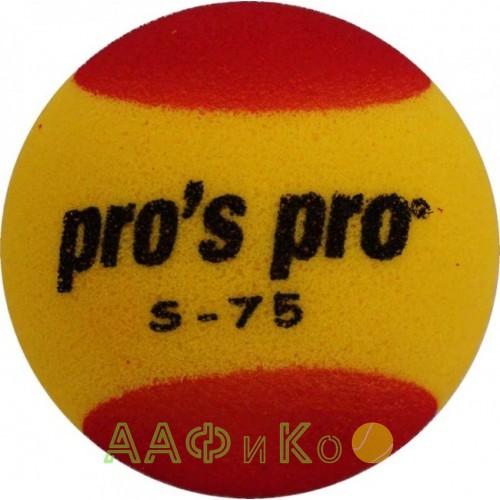 Мяч теннисный поролоновый S-75 красно-жёлтый