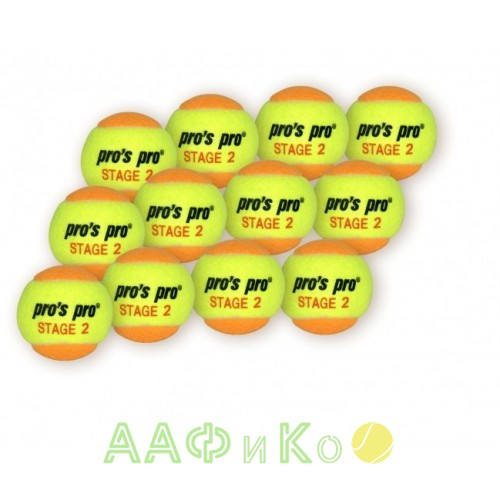 Мячи теннисные Pros pro Stage  желто/оранжевые 12шт/уп