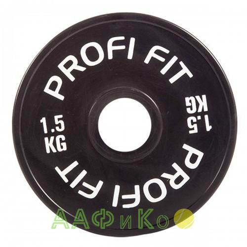 Диск для штанги каучуковый, черный PROFI-FIT D-51, 1,5 кг