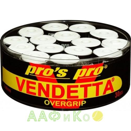 Намотка Pros pro Vendetta Grip 30 шт/уп белые