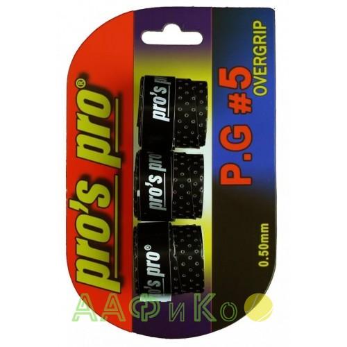 Намотка Pros pro P.G.5 3 шт/уп черные