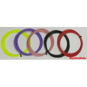 Струны для бадминтона PROS PRO Badminton MULTISTRINGS 10шт