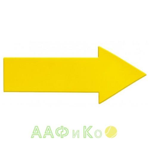 Стрелка маркировочная желтая