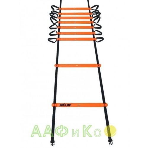 Лестница координационная Indoor Koordinationsleiter 4m