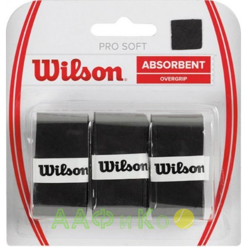 Обмотка для т/ракеток Wilson PRO SOFT OVERGRIP (3шт/уп) (WRZ4040BK)