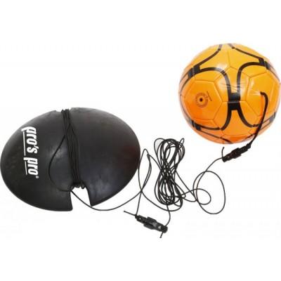 Мяч футбольный возвращающийся Pros Pro Return Football