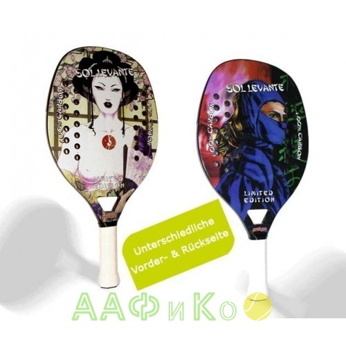 Ракетка для пляжного тенниса Pros Pro Beach Tennis Racket Sollevante