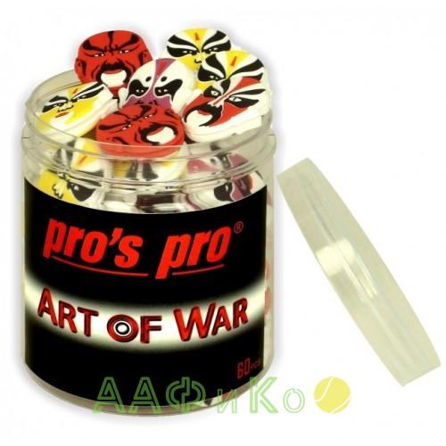 Виброгасители Pro s pro ART OF WAR Dampener 60штук