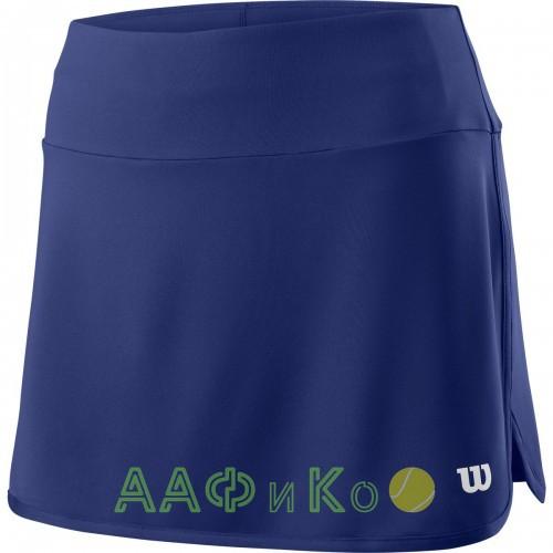 Юбка спортивная Wilson Team 12.5 Skirt Women (синяя)
