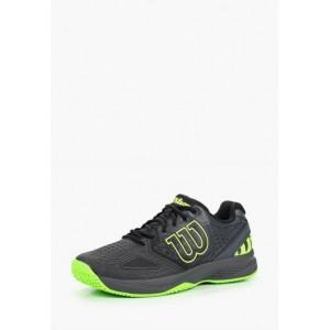 Кроссовки теннисные мужские Wilson KAOS COMP 2.0 (зелёный/чёрный)
