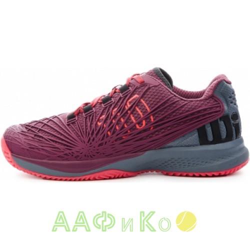 Кроссовки теннисные женские Wilson KAOS 2.0 (фиолетовый/розовый)