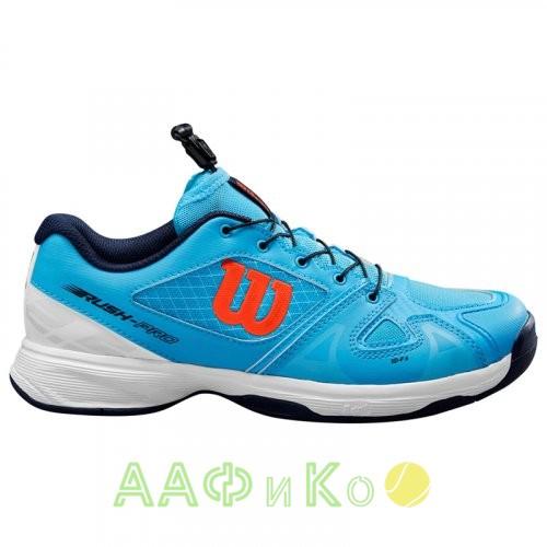 Кроссовки теннисные мужские Wilson Rush Pro JR QL (голубой/белый)