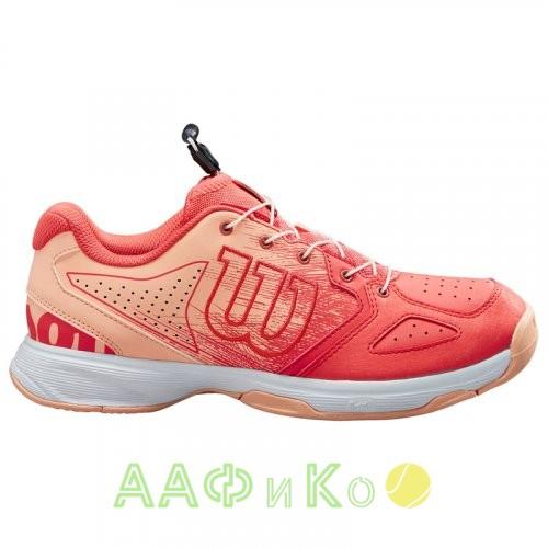 Кроссовки теннисные детские Wilson KAOS JR QL (розовый)