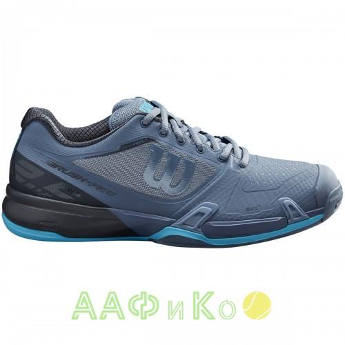 Кроссовки теннисные мужские Wilson Rush Pro 2.5 (серый/голубой)