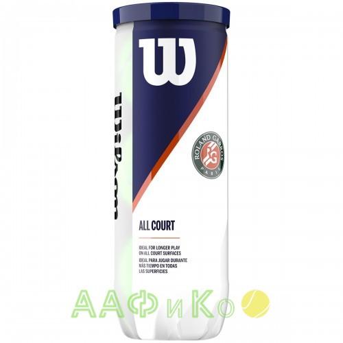 Мячи  теннисные Wilson Roland Garros All Court (3 шт/уп.)