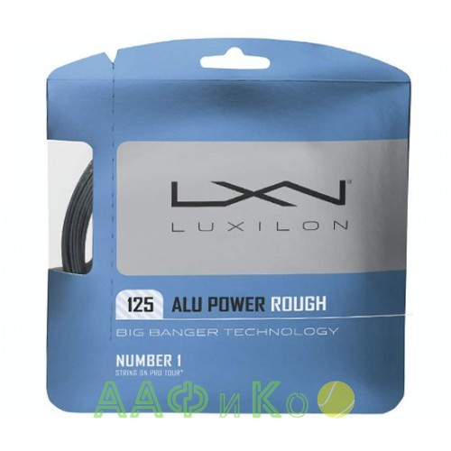 Струны теннисные Luxilon ALU POWER ROUGH SILVER 1.25 (12.2м) (WRZ995200)