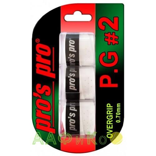 Намотка Pros Pro P.G. 2 3шт/уп белые