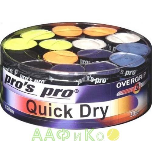 Намотка Pros Pro Quick Dry 30шт/уп разноцветные