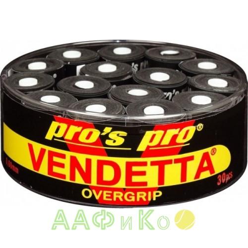 Намотка Pros pro Vendetta Grip 30 шт/уп черная
