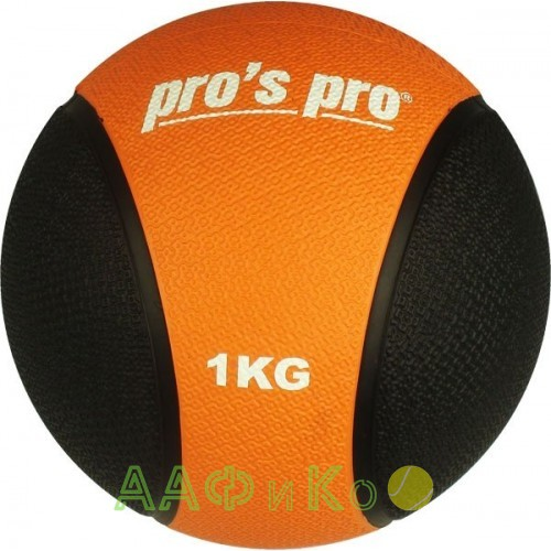 Мяч набивной (медицинбол) Medizinball черно/оранжевый  1 кг