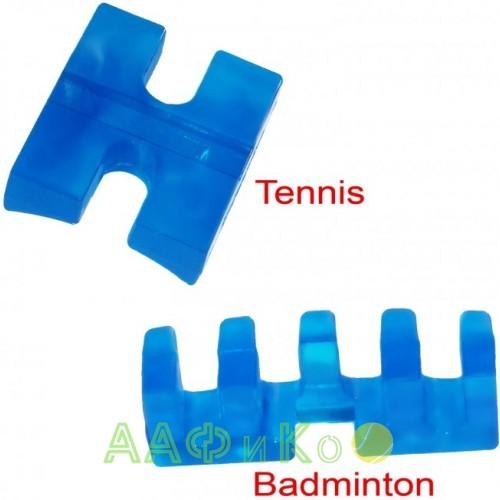 Адаптер для тенниса и бадминтона синий