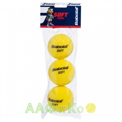 Мячи теннисные Babolat SOFT FOAM X3