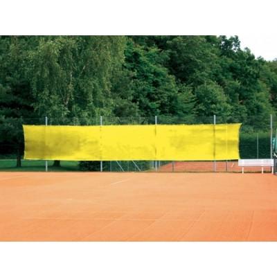 Фон защитный Windscreen желтый